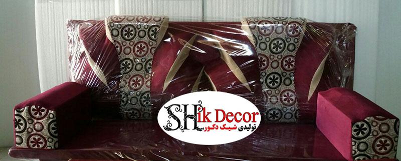 پشتی سنتی مبلی