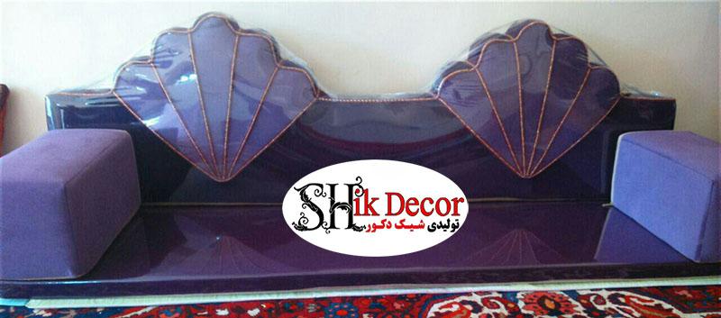 تصاميم جلسات عربية ارضية